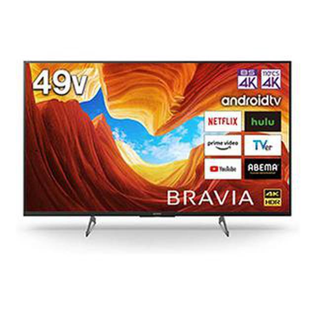 画像4: 【4Kテレビのおすすめ】2020年最新版!売れ筋48V~50V型8モデルを〇×評価