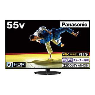 画像9: 【4Kテレビのおすすめ】2020年最新版!売れ筋48V~50V型8モデルを〇×評価