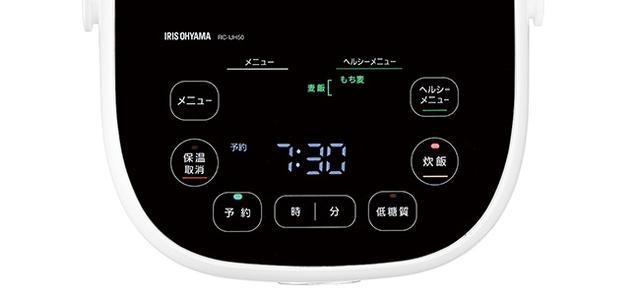画像1: ● 炊飯器/アイリスオーヤマ