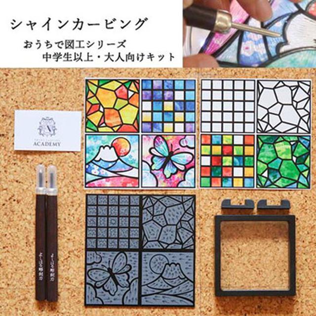 画像: 親子で没頭 item.rakuten.co.jp