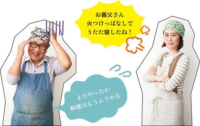 画像3: 【ホットクック】一人暮らし向けレシピ 機械が苦手なシニアにおすすめの使い方を紹介!
