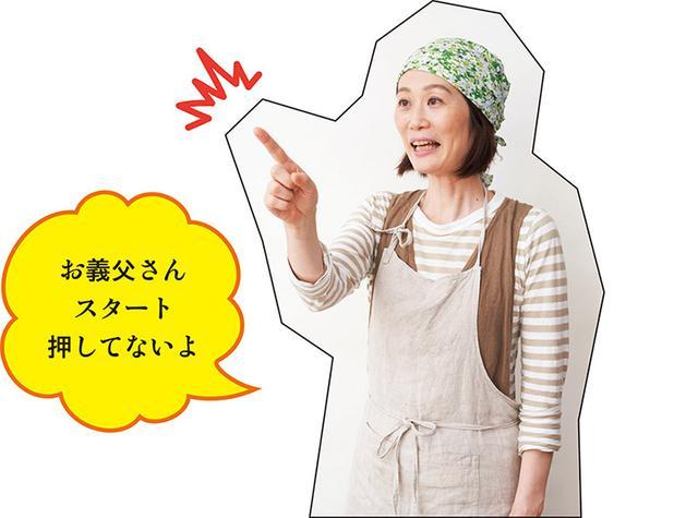 画像11: 【ホットクック】一人暮らし向けレシピ 機械が苦手なシニアにおすすめの使い方を紹介!