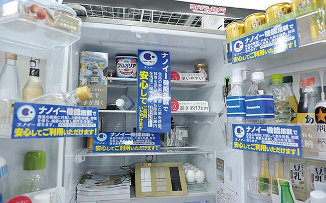 画像: 「ナノイー X」が、庫内壁面の付着菌や浮遊菌の除菌・抑制に効果を発揮。庫内全室を清潔に保つ。