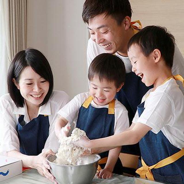 画像: メディアで話題の食育キット www.city.mitoyo.lg.jp