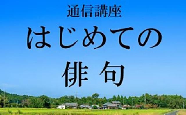 画像: 若者にも大ブーム item.rakuten.co.jp
