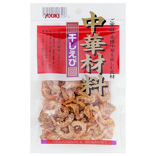 画像6: www.amazon.co.jp