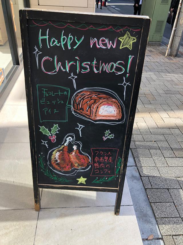画像: お店の前の看板にクリスマスのおすすめ商品が!