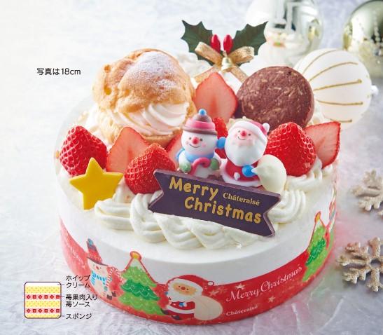 画像: 困ったらコレ!定番ケーキなら間違いなし www2.chateraise.co.jp