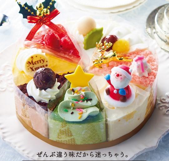 画像3: www2.chateraise.co.jp