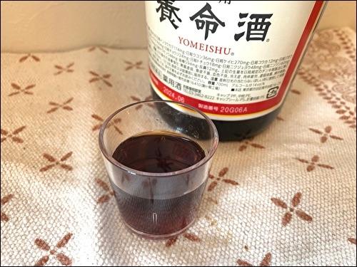 画像: くせのある養命酒の味と香り