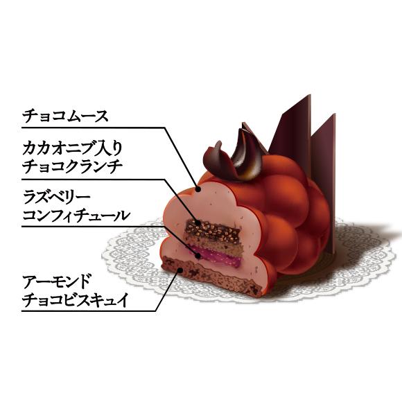 画像: チョコムースの中には酸味のきいたラズベリーコンフィチュール、カリカリ食感のクランチが! www2.chateraise.co.jp