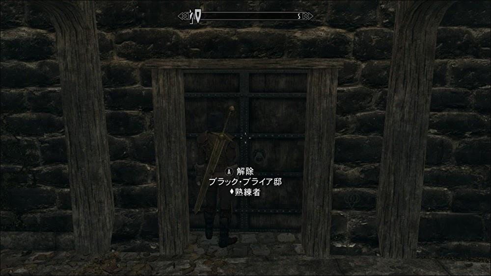 画像: 鍵がかかった家