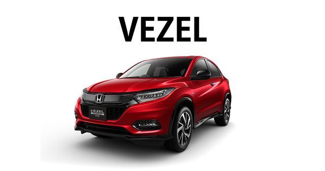 画像: Honda ヴェゼル 公式情報ページ