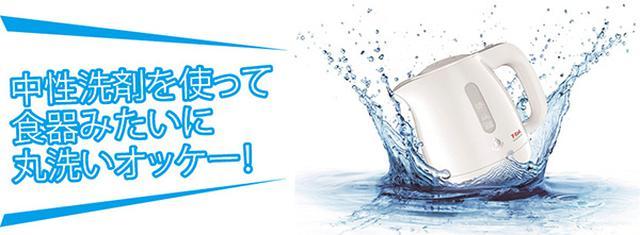 画像6: 「お手入れ簡単」が、今売れてる商品のキーワード。テレワークにぴったりの足元暖房アイテムも注目株