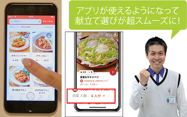 画像3: 「お手入れ簡単」が、今売れてる商品のキーワード。テレワークにぴったりの足元暖房アイテムも注目株