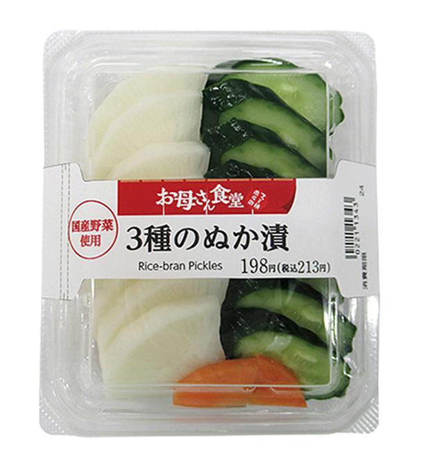 画像3: www.family.co.jp
