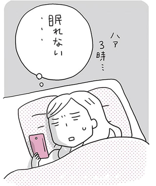 画像7: 【HSPの対処法】健康・食事編:眠れない、食後だるい、異常に疲れるへの対策