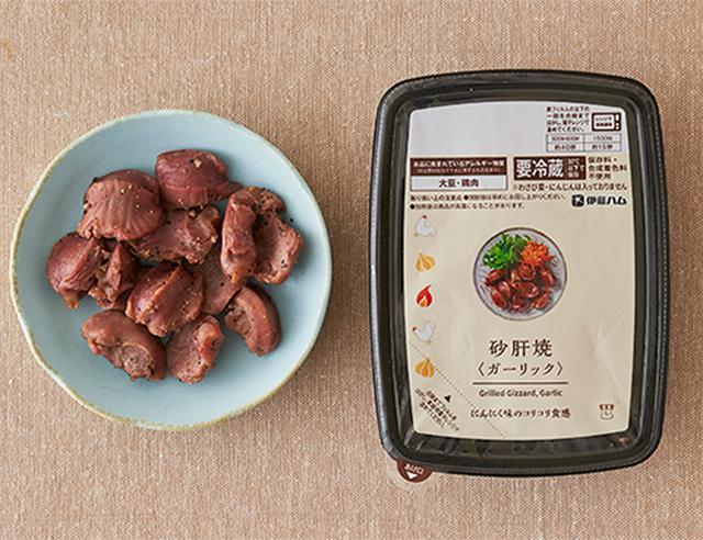 画像2: www.lawson.co.jp