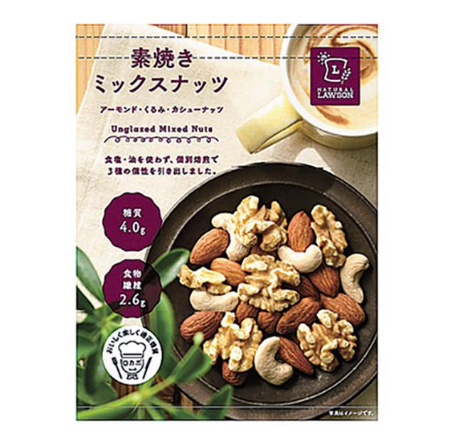 画像3: www.lawson.co.jp