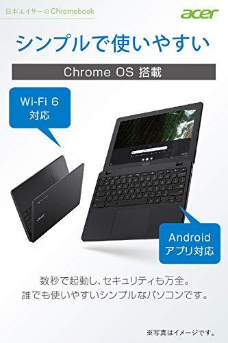 画像3: 【クロームブックとは?】Chromebookのおすすめ厳選「5機種」使えない?使える?評判と賢い使い方を解説