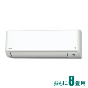 画像2: 【コロナ対策】換気機能付きのエアコンが急人気 「加湿しながら換気ができる」ダイキンが一歩リード