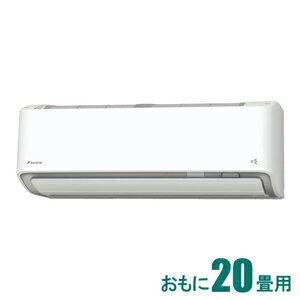 画像1: 【コロナ対策】換気機能付きのエアコンが急人気 「加湿しながら換気ができる」ダイキンが一歩リード