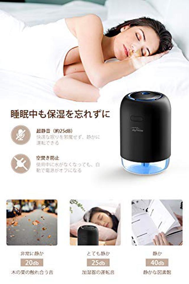 画像: 【レビュー】安くて人気の「超音波加湿器」を実際に買って使ってみた!良かった点と惜しかった点を本音で評価