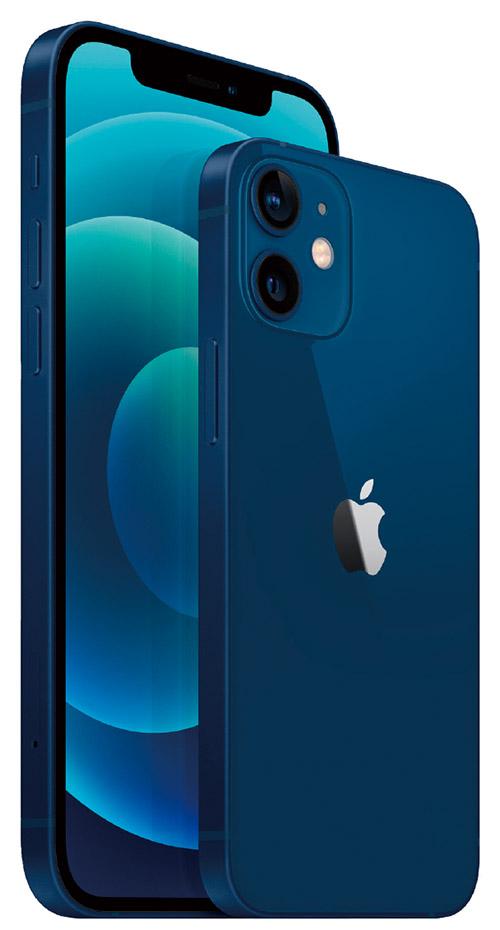 画像2: 【iPhone12】11との相違点・進化ポイントを解説!暗くてもバッチリ撮れるカメラ機能もチェック