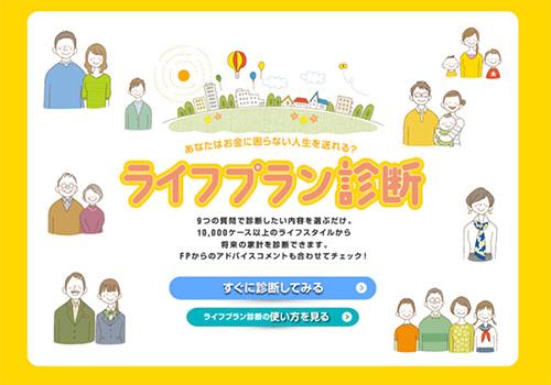 画像: www.jafp.or.jp