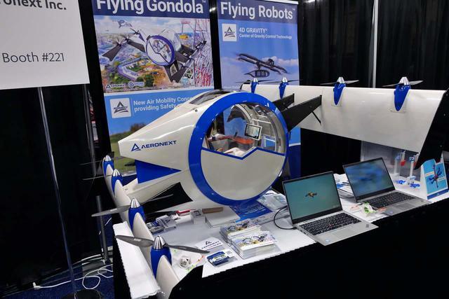 画像: ベンチャー「AERONEXT」が考える空飛ぶクルマは、キャビンが常に水平になるように回転することで、飛行中でも乗員が自然なスタイルで搭乗できる