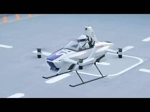 画像: World debut SkyDrive Manned Flight by SD-03 in the summer 2020 Full Version www.youtube.com