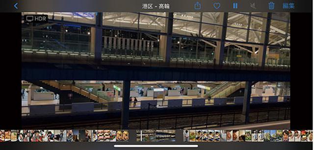 画像2: iPhoneの撮影機能 暗くてもバッチリ撮れる!iPhone 12のカメラ機能をチェック!