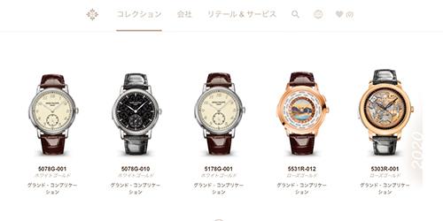 画像: パテック・フィリップの腕時計 www.patek.com
