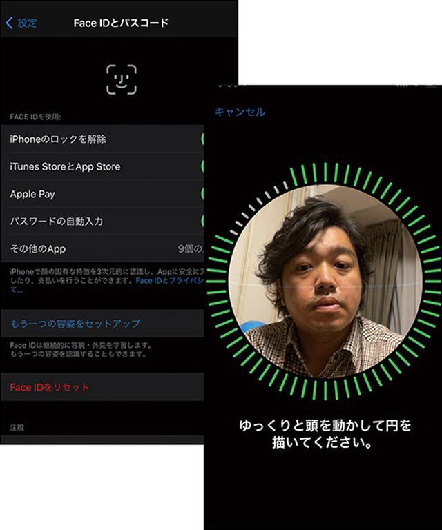 画像1: 生体認証 マスク対応なら、指紋認証が有利。顔と指紋の両対応モデルが便利!