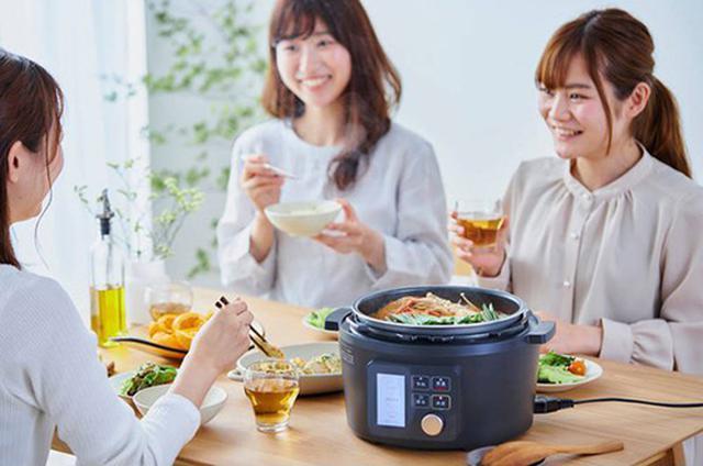 画像: KPC-MA4-B www.yodobashi.com