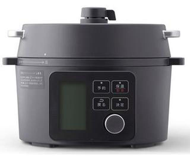 画像3: 【アイリスオーヤマの電気圧力鍋】グリル鍋として食卓でも活躍 簡単ボタン操作と液晶画面の見やすさが特長