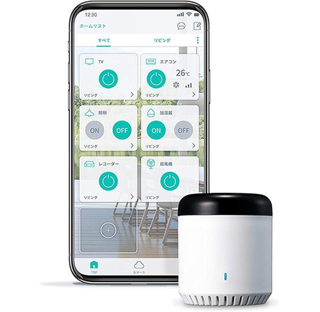 画像: 家電とAlexaを結んでくれるスマートリモコン