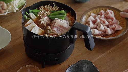 画像: シロカ おりょうりケトル ちょいなべ www.siroca.co.jp