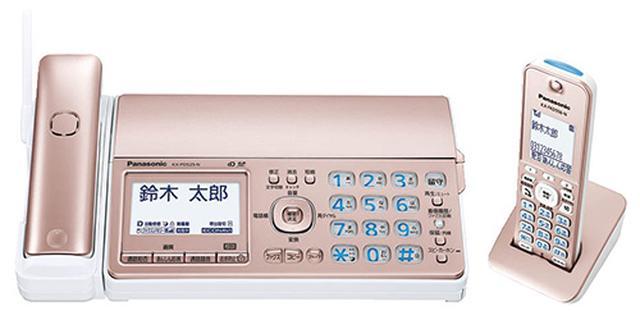 画像2: 特殊詐欺対策が搭載された電話機「RU・RU・RU」と、FAX「おたっくす」の最新モデル。通話開始前に「通話を録音する」というメッセージとともに自動録音する「迷惑防止」機能と、相談相手に録音内容を聞かせる「迷惑電話相談」機能を搭載している。子機1台セットと子機2台セットを用意。
