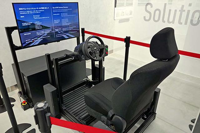 画像: 騒音や振動、ハーシュネスを座って体感できるNVHソリューションシミュレーター