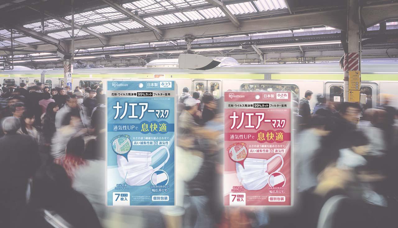 画像: 【アイリスオーヤマの夏マスク】蒸れにくく呼吸がしやすい!フィルター性能も安心な日本製マスク - 特選街web