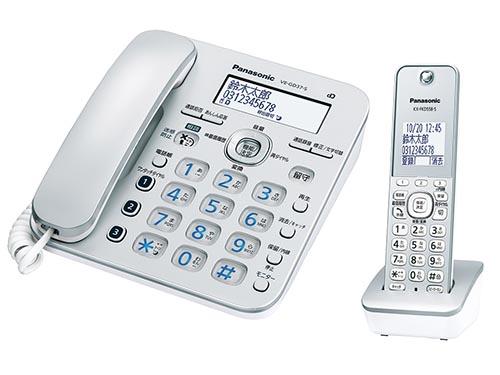 画像1: 特殊詐欺対策が搭載された電話機「RU・RU・RU」と、FAX「おたっくす」の最新モデル。通話開始前に「通話を録音する」というメッセージとともに自動録音する「迷惑防止」機能と、相談相手に録音内容を聞かせる「迷惑電話相談」機能を搭載している。子機1台セットと子機2台セットを用意。