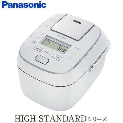 画像1: 【楽天スーパーセール】家電製品が数万円引き⁉︎ポイント最大44倍!破格のセールを見逃すな!
