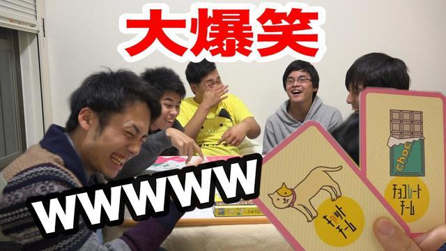 画像: 【大流行?】キャット&チョコレートってゲームがめちゃ盛り上がる!! youtu.be