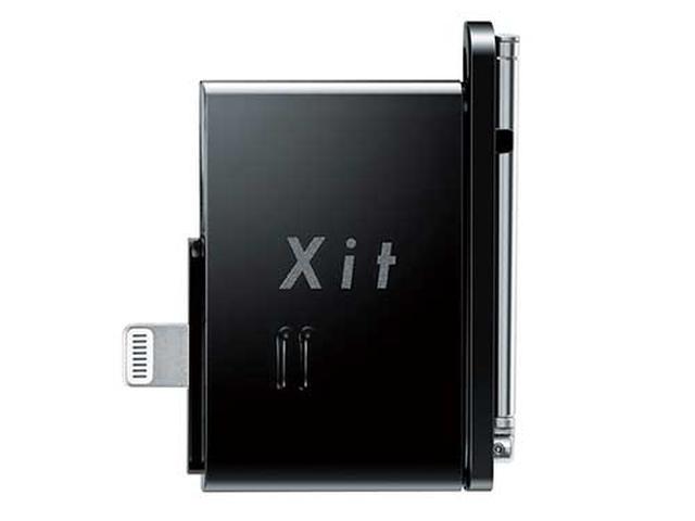 画像: XIT-STK210
