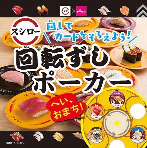画像1: www.daiso-syuppan.com