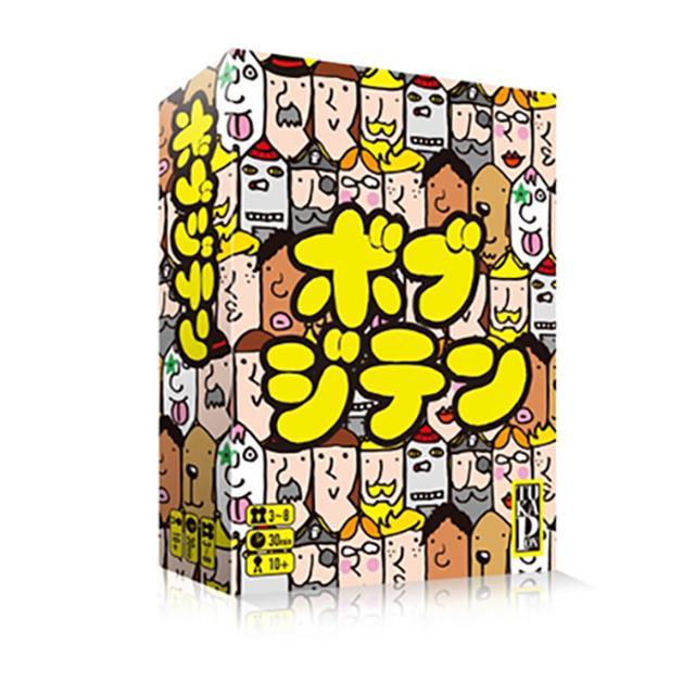 画像: www.yodobashi.com