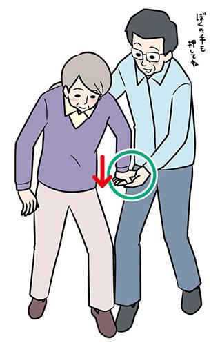 画像: 手をつないで腰を支える