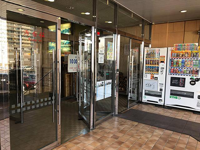画像: 「秀岳荘 白石店」の入口。あと札幌市北区に「秀岳荘 北大店」、旭川に「秀岳荘 旭川店」があるそうです。