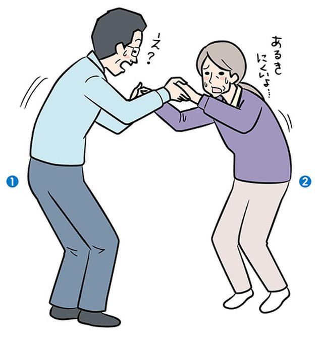 画像: 歩行介助の勘違い 手をつかんで引っ張りながら 歩いていませんか?